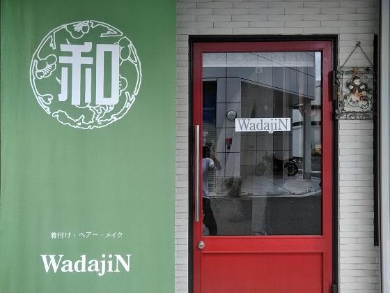 着付け処・和田甚:大阪、地下鉄都島駅徒歩1分。着付け・ヘアーセット・メイク